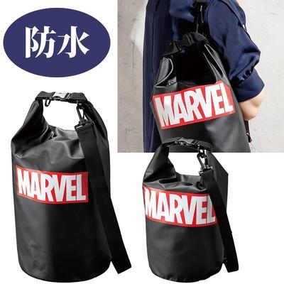 【MARVEL】マーベル防水バッグ