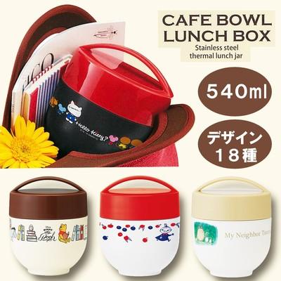 【超軽量コンパクト】保温丼ランチジャー 540ml 【カフェ丼にも!】
