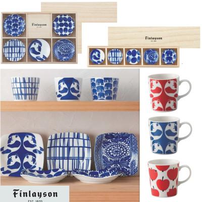 【北欧雑貨Finlayson】フィンレイソン小皿セット&そばちょこ&箸置き&マグ