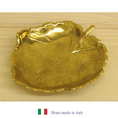 【イタリア製真鍮】リーフ型トレイ