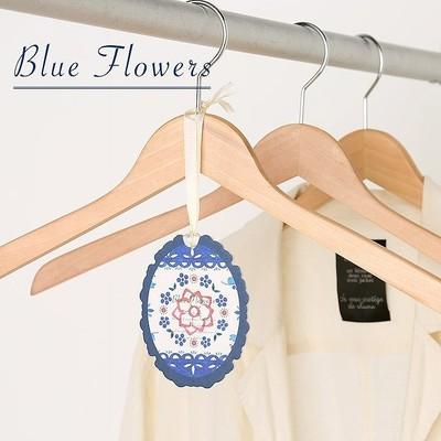 【BlueFlower】ブルーフラワーエアーフレッシュナー