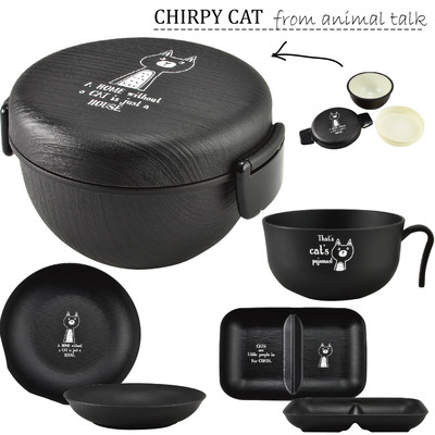 日本製【CHIRPY CAT】チャーピーキャット ランチボウル&クロス&仕切りプレート