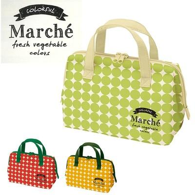 【Marcheベジタブルカラー】がま口型ランチバッグ