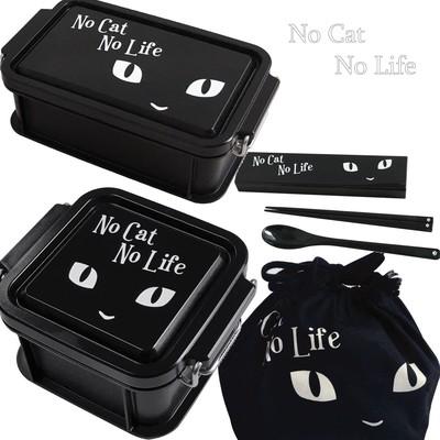 日本製【猫ランチシリーズ】NO CAT NO LIFE ランチボックス&箸・スプーン&ランチ袋