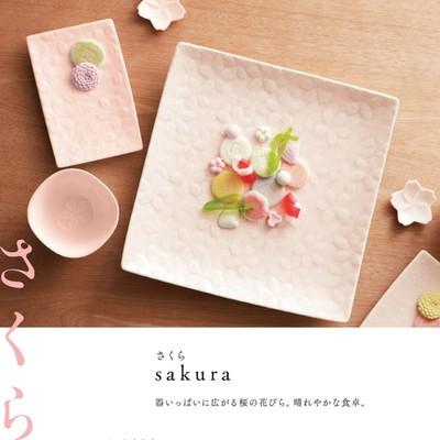【桜 日本製白磁】器いっぱいの晴れやかな食卓 さくら菓子皿&長皿&煎茶&箸置き&タンブラー