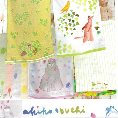 【akiko obuchi ネコのかわいいタオル】水彩タッチのかわいいウォッシュタオル&フェイス&バスタオル