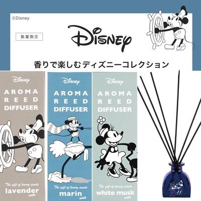 【香りと作品のワンシーンを楽しむ】ミッキーデザインコレクション02 リードディフューザー