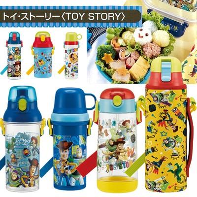 ディズニー【トイ・ストーリー】ボトル
