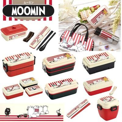 【ムーミン】箸セット&お弁当箱 ボーダー&ストライプ