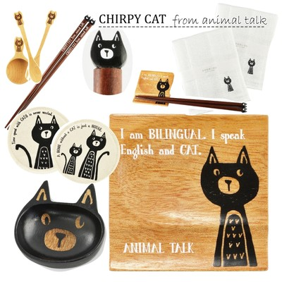 【CHIRPY CAT】チャーピーキャット 豆皿&箸置き皿&箸&かや生地ふきん&木製スプーン&コースター