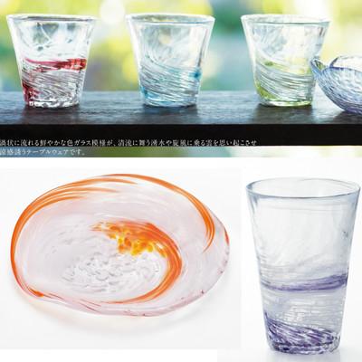 【津軽びいどろ】渦シモ 小鉢&小皿&フリーカップ&タンブラー