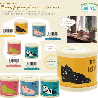 【concombre】まったりフレグランスジェル しっかり香って消臭