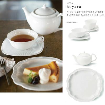 【日本製白磁】hoyara ほやら アンティークな装いのティーポット&カップ&ケーキプレート