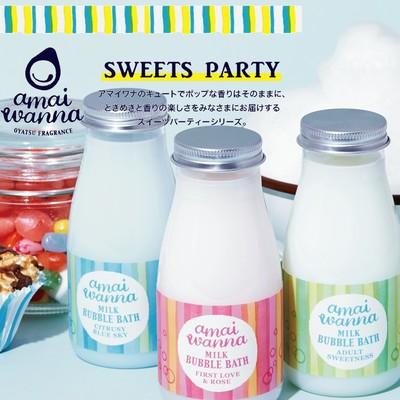 【amai wannnaアマイワナ】ミルクバブルバス もこもこ泡が楽しめる入浴剤