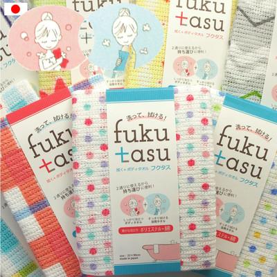 日本製【洗って拭ける!お風呂にこれ1枚 】fukutasu ボディタオル