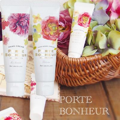 【PORTE BONHEUR】ハンドクリーム
