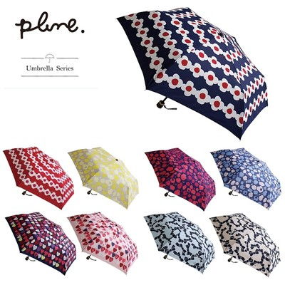 【キュートなデザイナーズ】折りたたみ傘 PLUNE