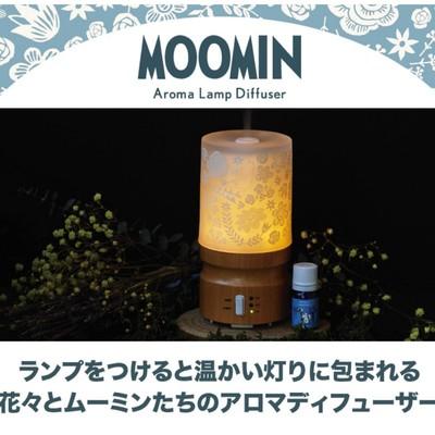 【北欧雑貨ムーミン】数量限定 アロマランプディフューザー 月夜の香りのオイル付き