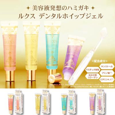 日本製【美容液発想の歯磨き】Luxsルクスデンタルホイップジェル