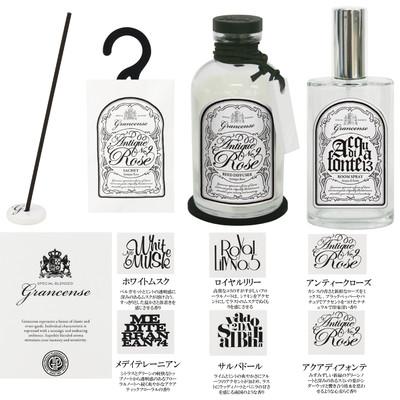 【grancense グランセンス魅惑のブレンドアロマ】リードディフューザー&ルームスプレー&インセンススティック&サシェ