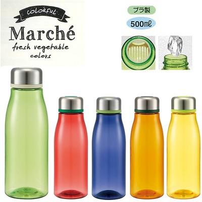 【Marcheベジタブルカラー】スタイリッシュブローボトル