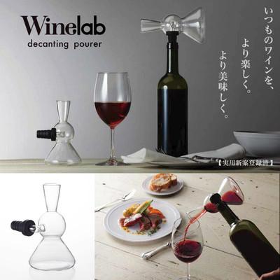 【ワインを美味しく!エレガントなデキャンタ】ワインラボ ワインの香りが開くWine Lab