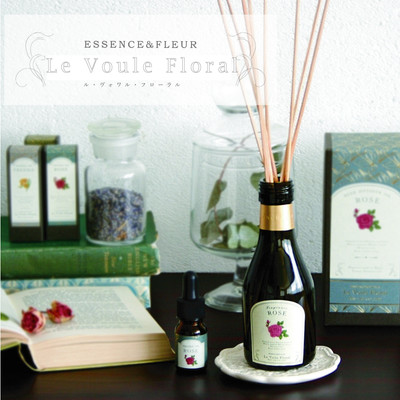 【Le Voile Floral】ル・ヴォワル・フローラル フランス産オイル使用のディフューザー