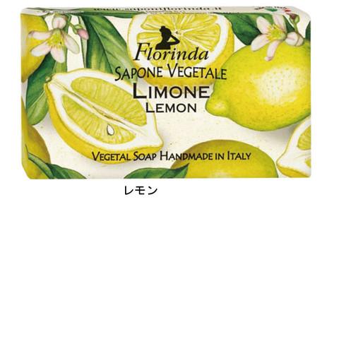 フロリンダソープ レモン