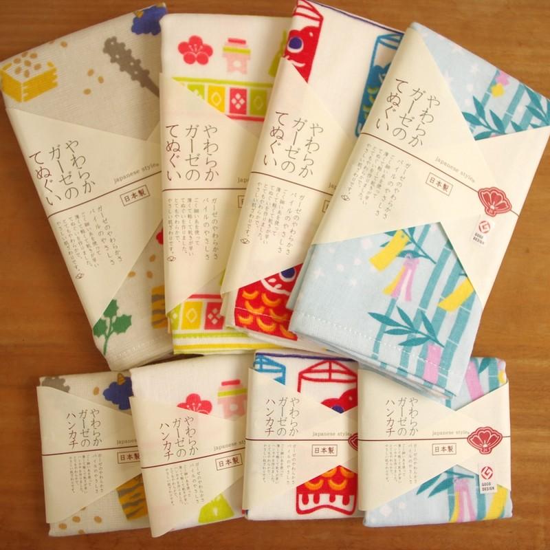 【Japanese Style】ジャパニーズスタイル 歳時記 豆まき&ひな祭り&鯉のぼり&七夕