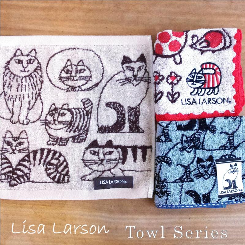 【北欧雑貨 リサラーソン】Lisa Larson ネコシリーズ ベイビーマイキーミニ&ウォッシュ&フェイスタオル